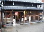 奈良町04
